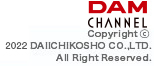 clubDAM.com Copyright (C) DAIICHIKOSHO CO.,LTD. All Rights Reserved.