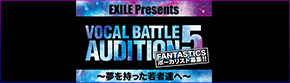 0630【A00715】VOCAL BATTLE AUDITION 5