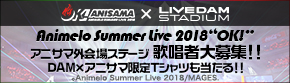 "Animelo Summer Live 2018 ""OK!"""
