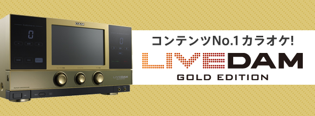 LIVEDAM GOLD EDITION